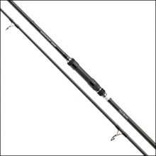 DAIWA Windcast Carp 12 ft - 2,75 lb